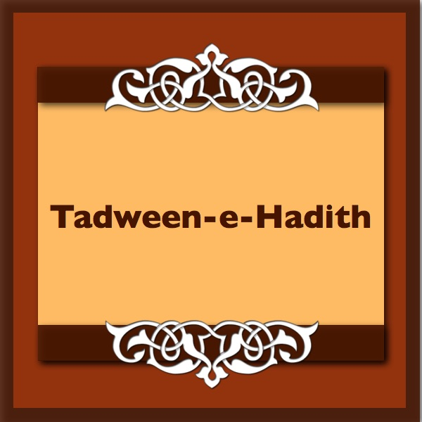 Tadween-e-Hadith