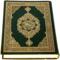 دروس و خطب اهل السنه و الجماعه خفيفه  sunnah islam teachings