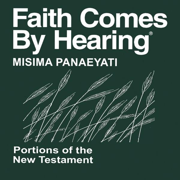 Misima Panaeyati Bible (Non-Dramatized)