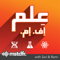 علم اف ام | ILM FM