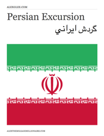 Persian Excursion