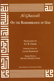 Al-Ghazzali On the Remembrance of God Most High