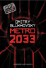 Dmitry Glukhovsky - Metro 2033 artwork