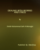 S. Muhammad Salih Al-Monajjid - Dealing With Worries and Stress artwork