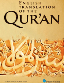 English Translation of the Qur'an
