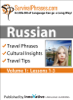 Innovative Language Learning - Russian Volume 1 - Survival Phrases (Enhanced Version)   artwork