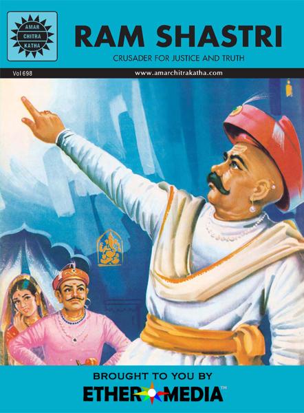 Ram Shastri