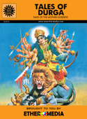 Tales of Durga