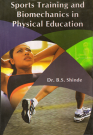 Sports Training and Biomechanics In Physical Education