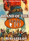 Bar 10 6 Brand Of The Bar 10