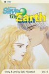 Please Save My Earth Vol 6