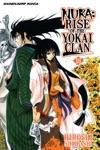 Nura Rise Of The Yokai Clan Vol 16
