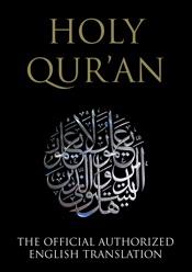 The Qur'an   Koran   Quran   Al-Qur'an