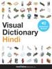 Visual Dictionary Hindi (Enhanced Version)
