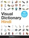 Visual Dictionary Hindi Enhanced Version