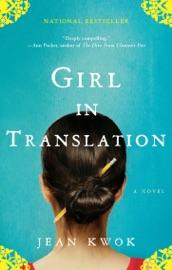 Girl in Translation PDF Download