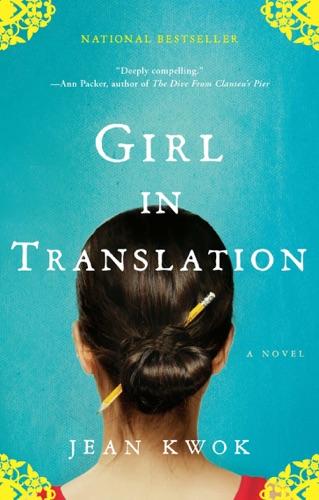 Jean Kwok - Girl in Translation