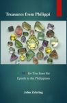 Treasures From Philippi GEMS For You From The Epistle To The Philippians