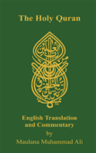 Holy Quran Book Cover