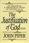 Justification Of God