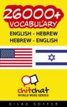 26000 English - Hebrew Hebrew - English Vocabulary