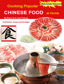 Cooking Popular Chinese Food at Home