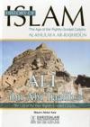 Ali Ibn Abi Taalib May Allah Be Pleased With Him
