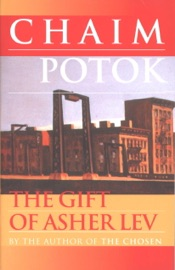 The Gift of Asher Lev PDF Download