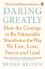 Brené Brown - Daring Greatly artwork