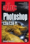 ABC Photoshop CS6CS6 PL