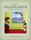 Shahnameh The Story Of Simorgh