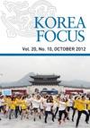Korea Focus - October 2012