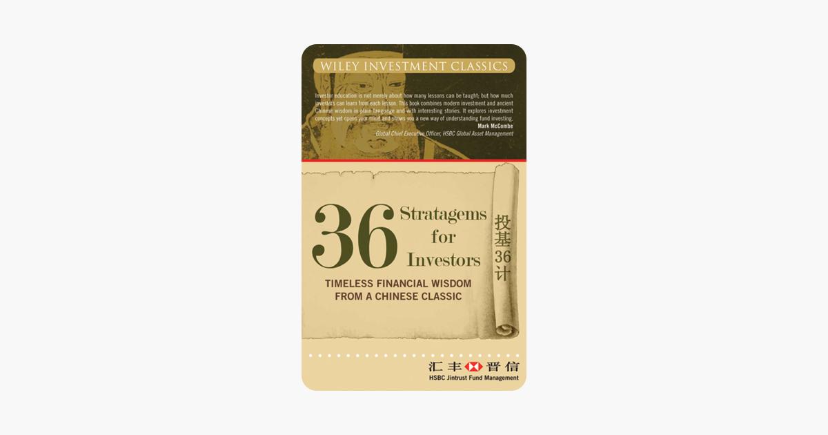 36 Stratagems for Investors