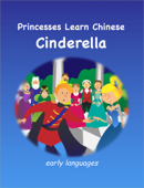Princesses Learn Chinese - Cinderella