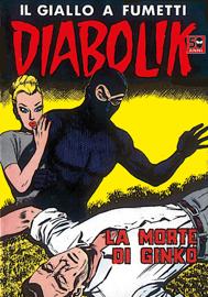 DIABOLIK #40