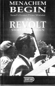 THE REVOLT, The Story of the Irgun