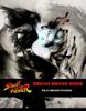 Talyn Rahman-Figueroa - Street Fighter: Dream Never Ends ilustraciГіn