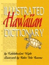 Illustrated Hawaiian Dictionary