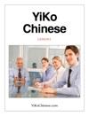 YiKo Chinese