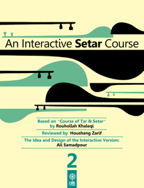 An Interactive Setar Course 2