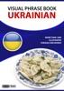 Visual Phrase Book Ukrainian