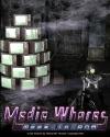 Media Whores