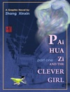 Pai Hua Zi And The Clever Girl Vol 1