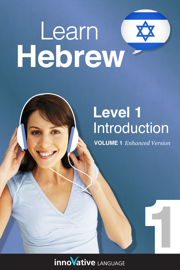 Learn Hebrew - Level 1: Introduction to Hebrew (Enhanced Version)