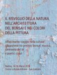 Il risveglio della natura nell'architettura del bonsai