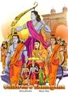 Childrens Ramayana