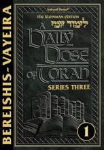 Series 3 Vol. 1 Daily Dose of Torah