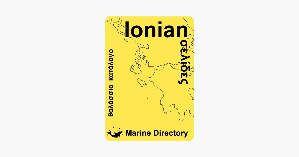 Ionian Sailing Pilot Marine Directory