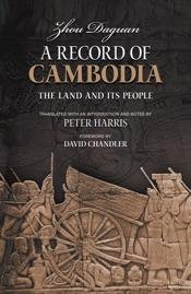 A Record of Cambodia
