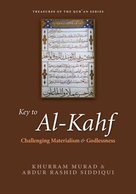 Key to al-Kahf